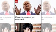 王力宏被盜肖像登上CNN廣告 潘瑋柏哭笑不得