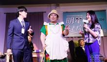 王偉忠推群星舞台劇《明星養老院》 網紅娘娘嗆問:真的很紅嗎?