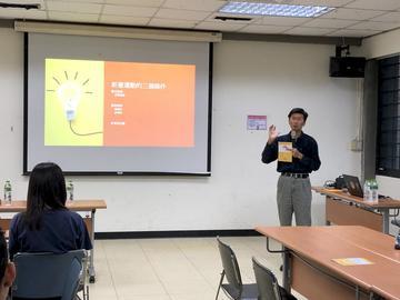 中原大學財經法律學系副教授徐偉群指出,我們生活的一切都與憲法有關,但現在台灣的憲法跟台灣人民是斷裂的,台灣需要一部新憲法。(楊文君攝)