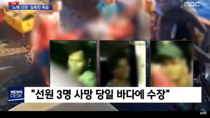 Video trending di media Korea Selatan, yang mengungkapkan tentang jasad WNI ABK Kapal China yang dibuang ke laut. (Screenshot Youtube MBC News)