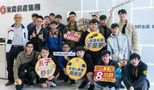 永慶i+智慧創新體驗館 助學子體驗創新科技服務