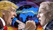 【瑞不可擋】一場攸關世界未來命運的總統大選