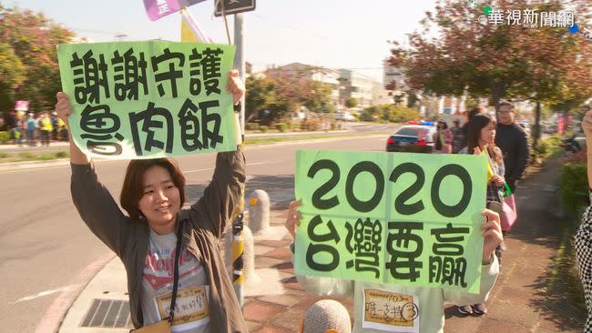 【大選情報員】蔡談中國威脅 韓駁斥擁雙重國籍
