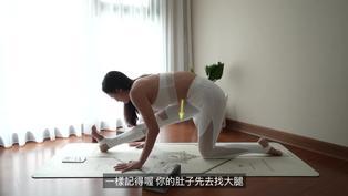 劈腿很難嗎?從筋硬人成功一字馬10個步驟