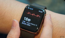 Apple Watch 的心電圖功能將於 12 月 15 日向台灣用戶開放
