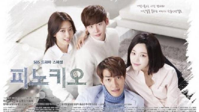 Pinocchio merupakan salah satu drama Korea terbaik dan mendapatkan rating tinggi selama masa penayangannya. Drama ini dibintangi oleh Park Shin Hye dan Lee Jong Suk. (Foto: Allkpop.com)