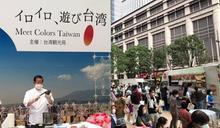 台灣偽出國風吹到日本/日本人的「台灣失落症」好嚴重,戴上VR只為感受訪台滋味