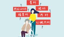 全球醫療品質評比 台灣慢性病為什麼拿下難堪名次?