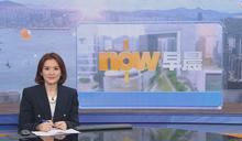 【晨早新聞重點】(11月24日)
