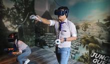 飯店客房變身冒險叢林 虛擬VR密室逃脫超燒腦