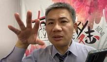 蔡衍明對話遭外流 羅友志怒轟黃國昌聯手NCC搞旺中