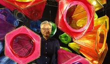 新纖成立50週年 環保回收紗線化身藝術品 (圖)