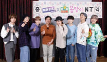 羅PD與BTS防彈少年團見面了!《出差十五夜》到《Run BTS!》出差,成員們將挑戰各種遊戲!