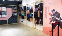 高雄人的「雄影二十」 電影節回顧展十月開跑
