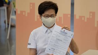 香港疫苗:林鄭月娥等多位官員率先接種中國科興新冠疫苗
