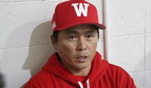 葉君璋對主審摔碼錶遭禁賽2場 中職嚴厲譴責