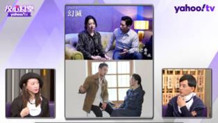 《國際橋牌社》李杏變身招待所小姐 培哥火爆登場