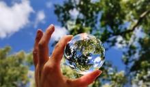節能減碳問他們最知道!10大愛地球「揪甘心」的台灣企業公民