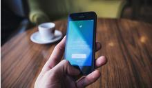 驚傳推特再被駭!網路攻擊鎖定名人帳號行騙 印度總理莫迪衰中槍