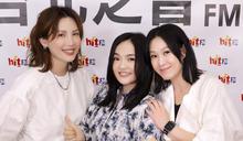 劉若英揪金曲歌后魏如萱徐佳瑩電台開聊 (圖)