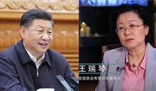 中國民企不穩 前政委一句痛宰習近平