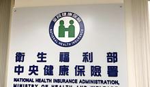 【Yahoo論壇/陳嘉霖】健保改革不能抄襲美國