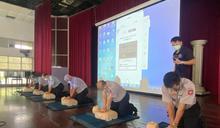 烏日協勤民力訓練 教授急救技巧提升救護能量