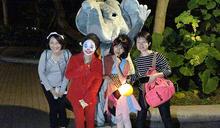 動物園結合萬聖節推系列活動 叫您「黑白」來!