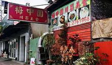 嘉義30年川菜老店貼頂讓停業公告 網嘆:烤鴨沒了!