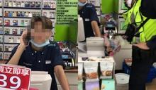 不爽超商店員態度戰學歷 男聽完狠嗆:東吳差中央差多了!