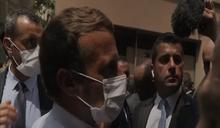 黎巴嫩大爆炸 馬克宏第一時間趕赴現場送暖