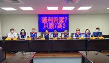 農地填埋爐碴只罰7萬2 藍議員憂台南恐成棄置爐碴天堂
