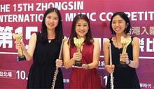 「新加坡中新國際音樂比賽」首登台 高雄場報名倒數 入圍者將被推選決賽資格