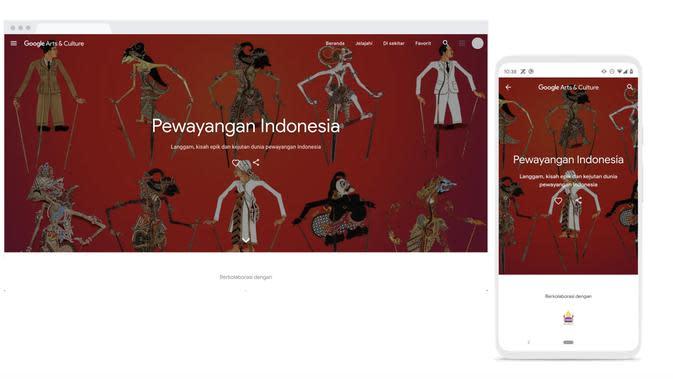 Wayang   Image Dynamics