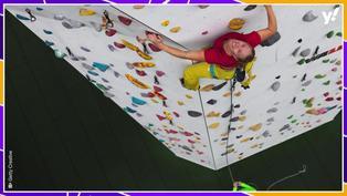 攀岩首次在東京奧運登場