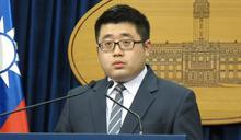 蔡英文要林鶴明「處理」PTT? 小聖蚊怒批:不懂的人就閉嘴!