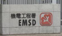 機電工程署周四知悉東鐵新信號系統問題