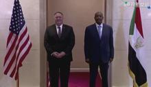 美再牽線 蘇丹將與以色列關係正常化