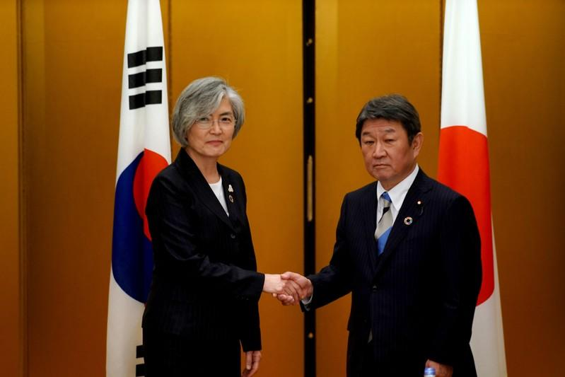G20 foreign ministers meeting in Nagoya
