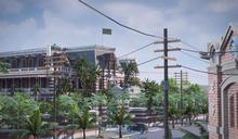 民視新聞打造「台灣鐵道旅館」3D動畫 角色、建築重現眼前