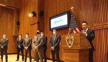 強打仇恨犯罪 紐約市警成立「亞裔仇恨犯罪工作組」