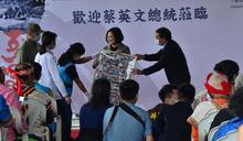 蔡總統走訪台東(2) (圖)