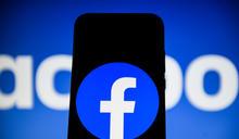 Facebook 上季在美、加兩國的用戶活躍度有所下降
