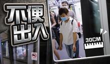 屯馬綫通車首日即「甩轆」 月台幕門與車門誤差達30厘米