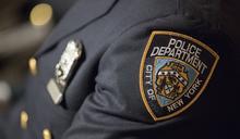 涉嫌向中共提供情報 紐約員警遭逮
