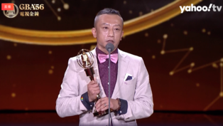 金鐘/《天橋上的魔術師》包下戲劇節目、導演2獎 楊雅喆意外爆「我也有了自己的家庭」
