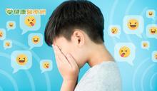 網路交友陷阱多! 限制孩子只會讓關係愈來愈疏遠,身為父母可以這樣做