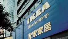 IKEA敦北店吹熄燈號 網友滿滿回憶文走進時光隧道