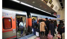 元旦連假臺鐵車票 熱門時段售罄