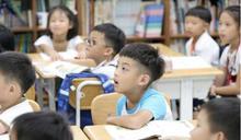 選公小或私小,左右為難?聽聽自己對孩子上小學的期待